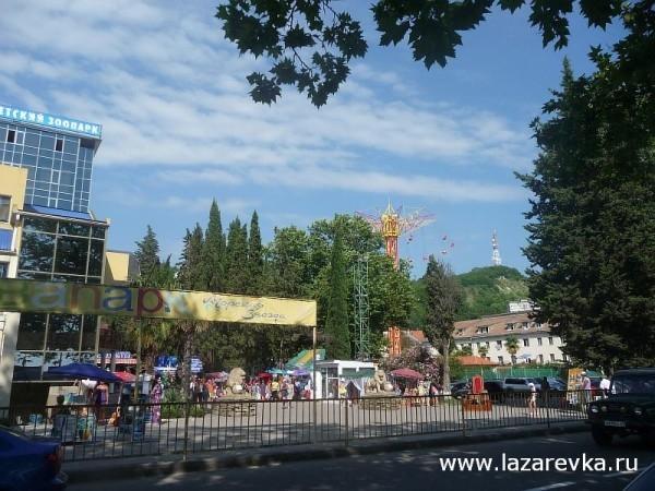 Лунапарк  в п. Лазаревское