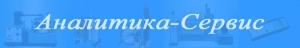 ООО «Аналитика-Сервис». Адрес: Ростовская область, Ростов на Дону,  , ул. 339 Стрелковой дивизии, 27 Б, кв.59.