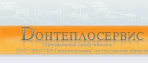 Компания «Донтеплосервис». Адрес: Ростовская область, Аксай,  , пр-т Ленина, 40 к 12.