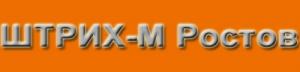 """""""ШТРИХ-М Ростов"""". Адрес: Ростовская область, Ростов на Дону,  , проспект Сиверса 16/1."""