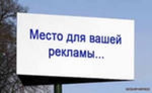 """ACB"". Адрес: Ставропольский край, Ставрополь,  , Пирогова ул., д. 15/1, оф.308."