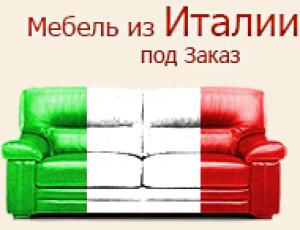 """""""21 век"""", мебельный торговый комплекс. Адрес: Краснодарский край, Краснодар,  , ул.Уральская, 56."""