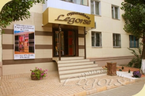 """Legorse"", студия мебели. Адрес: Краснодарский край, Краснодар,  , ул. Старокубанская, 120."