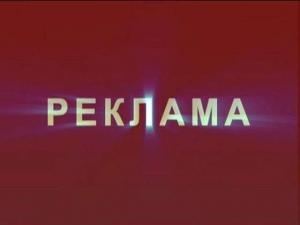 """ИП """"Первое региональное"""". Адрес: Ставропольский край, Ставрополь,  , ул. Пржвальского, 10 к202."""