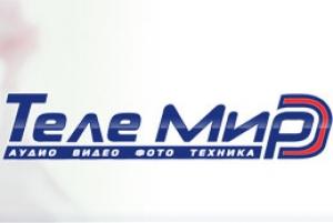 "Магазин ""Телемир"". Адрес: Краснодарский край, Армавир,  , ул. Халтурина, 107, 107 а."