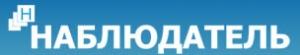 """Магазин """"НАБЛЮДАТЕЛЬ"""". Адрес: Краснодарский край, Краснодар,  , Тургеневское шоссе, 4 (Радио рынок """"Подкова"""")."""