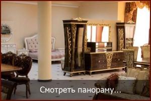 """МЕБЕЛЬНЫЙ ЦЕНТР """"СОФИЯ"""". Адрес: Ставропольский край, Ессентуки,  , ."""