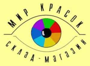 """Магазин """"Мир красок"""". Адрес: Краснодарский край, Армавир,  , 352900, Краснодарский край, г.Армавир, ул. Тургенева, 139."""