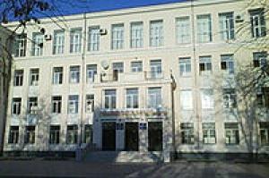 Чеченский государственный университет. Адрес: Чеченская Республика, Грозный,  , Шерипова, 32.