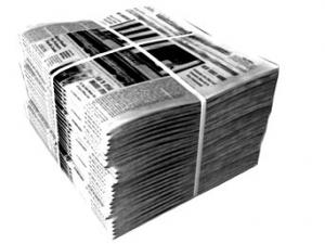 """""""Анонс"""", предприниматель Сетов Б.Н.. Адрес: Краснодарский край, Армавир,  , Краснодарский край, Армавир, Энгельса ул., 25."""