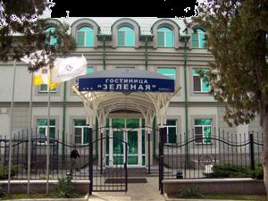 """Гостиница """"Зеленая"""". Адрес: Ставропольский край, Невинномысск,  , пер. Зеленый, 5."""