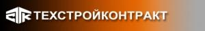 Компания «Техстройконтракт». Адрес: Чеченская Республика, Грозный,  , ул. Космонавтов, д. 17.