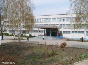Школа № 7. Адрес: Краснодарский край, Армавир,  , Краснодарский край, г. АрмавирЮ ул. Лермонтова, 93.