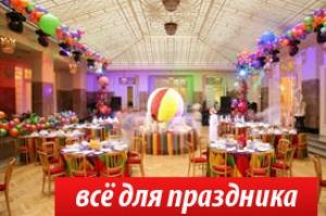 Магазин «Все для праздника». Адрес: Северная Осетия Алания, Владикавказ,  , ул. Тамаева, 38;.