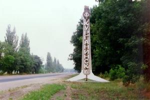 Профессиональное училище № 60. Адрес: Краснодарский край, Курганинск,  , Р.Люксембург ул., 293.