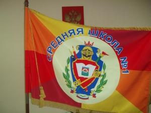 МОУ СОШ №1. Адрес: Краснодарский край, Гулькевичи,  , ул.Братская,6.