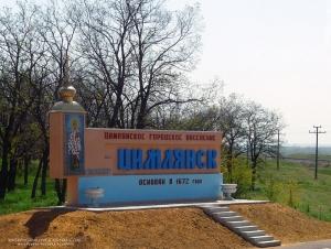 Центр занятости населения (ГУ ЦЗН). Адрес: Ростовская область, Цимлянск,  , .