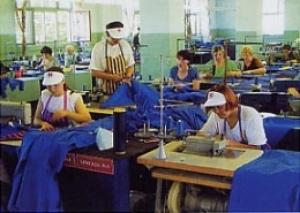 """Швейная фабрика """"Грация"""". Адрес: Северная Осетия Алания, Беслан,  , ул. Мира, 5."""