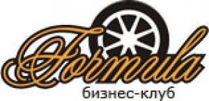 Бизнес-клуб «Формула». Адрес: Краснодарский край, Краснодар,  , ул. Красных Партизан 238.