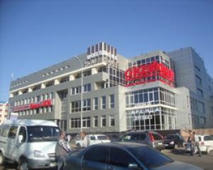 """Boss-House"". Адрес: Краснодарский край, Краснодар,  , улица Атарбекова, 1/1."