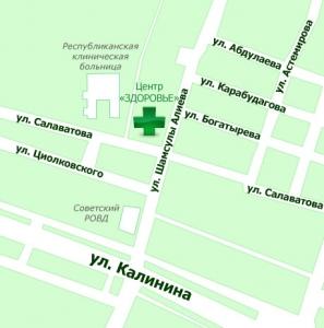 Городская поликлиника no 25 краснодар