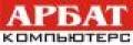 """""""АРБАТ КОМПЬЮТЕРС"""". Адрес: Другие Регионы России, Алтайский край,  , г. Барнаул пр. Ленина, 63-а."""