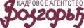 """Кадровое агентство """"ВОЗГОРЬЕ"""". Адрес: Ростовская область, Ростов на Дону,  , пр. М. Нагибина, 14А, оф.509."""