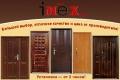 """Компания """"IMEX"""". Адрес: Ростовская область, Таганрог,  , ул. Дзержинского, 67."""