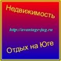 АН Авантаж недвижимость на Чёрном море. Адрес: Краснодарский край, Краснодар,  , Шоссе нефтяников 3.