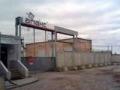 """ЗАО """"АМАКС-ГАЗ"""". Адрес: Другие Регионы России, Байконур,  , г.Чебоксары, Базовый проезд, 15."""