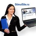 Создание сайтов - СтимулСайт.ру. Адрес: Краснодарский край, Армавир,  , .