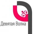 """Телеканал """"9 Волна"""". Адрес: Карачаево-Черкесская, Черкесск,  , Международная 109."""