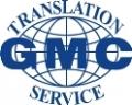 Бюро переводов GMC Translation Service. Адрес: Другое,  , ул. Тверская, 20, офис 414.