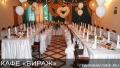 Кафе «ВИРАЖ». Адрес: Краснодарский край, Тимашевск,  , ул. Красная 228 А.
