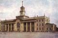 Железнодорожный вокзал Краснодар-1. Адрес: Краснодарский край, Краснодар,  , ул. Привокзальная Площадь, 1.