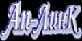 """ООО """"Ап-ЛинК"""". Адрес: Ставропольский край, Ставрополь,  , пр. Кулакова, 8."""
