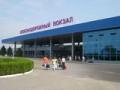 Железнодорожный вокзал. Адрес: Краснодарский край, Анапский р-н.,  г-к. Анапа, Анапский р-н, пос.Джемете.
