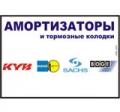 Автомаг ВПВ ЛТД. Адрес: Краснодарский край, Краснодар,  , Солнечная,5.