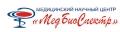 «МедБиоСпектр». Адрес: Краснодарский край, Анапский р-н.,  г-к. Анапа, ул.Крепостная, 87.