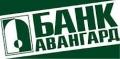 "Банк ""Авангард"". Адрес: Ставропольский край, Ставрополь,  , ул. Ленина, д. 111."