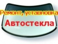 "ИП ""Шумейко"", автосервис. Адрес: Краснодарский край, Краснодар,  , ул.Калинина 267."