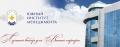"""""""Южный институт менеджмента"""". Адрес: Краснодарский край, Анапский р-н.,  г-к. Анапа, ул. Крымская, 244."""