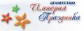 """Агентство """"Империя праздника"""". Адрес: Ставропольский край, Ставрополь,  , Бруснева ул., д. 11 Б, ТЦ Триумф, 3-й этаж в левом крыле."""