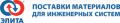 """Компания """"Элита-Ставрополь"""". Адрес: Ставропольский край, Ставрополь,  , Трудовой пр-д, 4."""