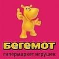 """Гипермаркет игрушек """"Бегемот"""". Адрес: Ставропольский край, Ставрополь,  , Доваторцев ул., д. 61, 2 этаж."""