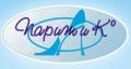 """Магазин """"Париж и К"""". Адрес: Ставропольский край, Ставрополь,  , пр. К. Маркса, 65."""