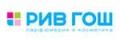 """""""РИВ ГОШ"""". Адрес: Ставропольский край, Ставрополь,  , Дзержинского ул., 131."""