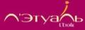 """Магазин """"Л'Этуаль"""". Адрес: Ставропольский край, Ставрополь,  , Дзержинского ул., 114."""