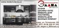 """""""Элана"""", мебельная фабрика. Адрес: Краснодарский край, Краснодар,  , Новороссийская ул., 172,."""