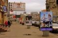 """Агентство """"Диалог"""". Адрес: Ставропольский край, Ставрополь,  , ул. Маршала Жукова, 21/а, оф. 9."""